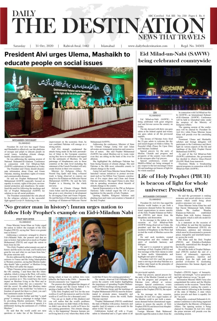 Daily the Destination - ePaper 01 - 31 Oct 2020