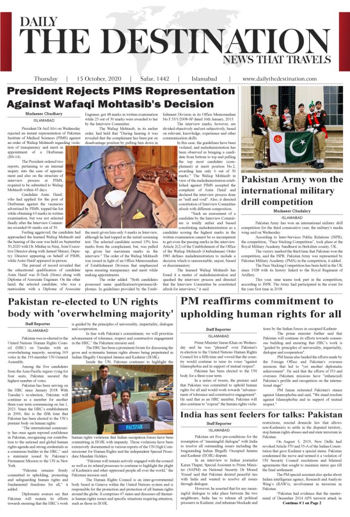 Daily the Destination - ePaper 01 - 15 Oct 2020