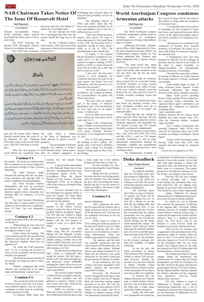 Daily the Destination - ePaper 02 - 14 Oct 2020