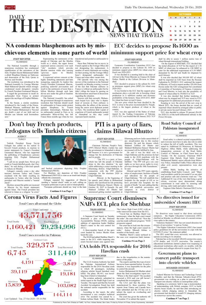 Daily the Destination - ePaper 04 - 28 Oct 2020