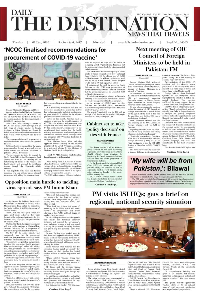Daily the Destination - ePaper 01 - 01 Dec 2020