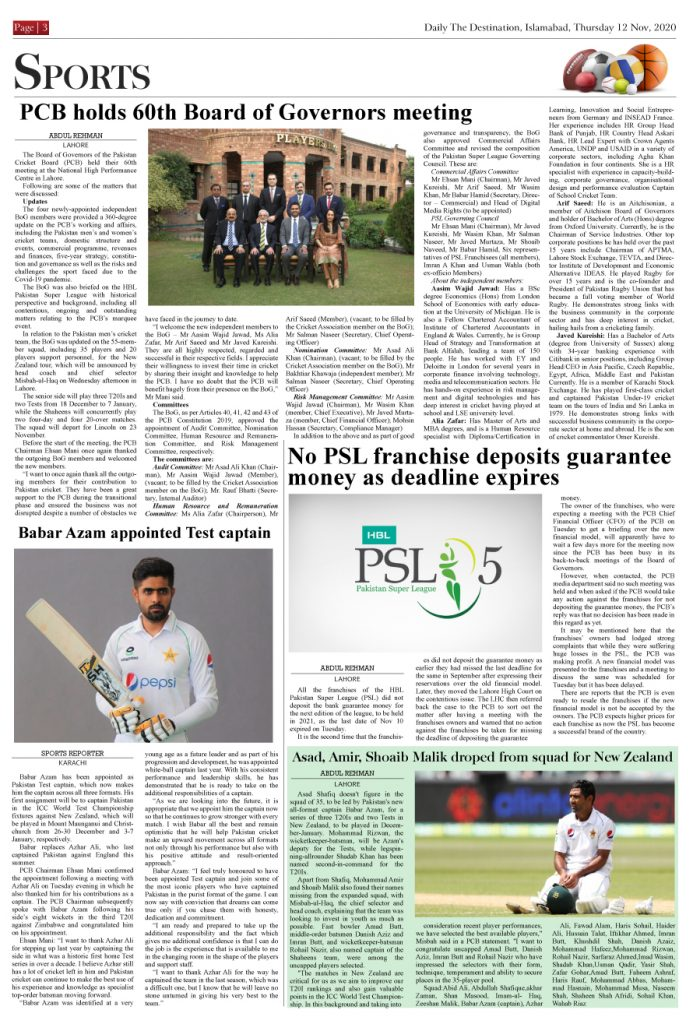 Daily the Destination - ePaper 03 - 12 Nov 2020