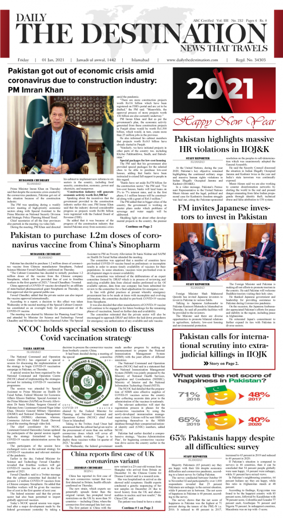 Daily the Destination - ePaper 01 - 01 Jan 2021