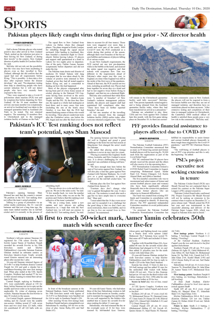 Daily the Destination - ePaper 03 - 11 Dec 2020