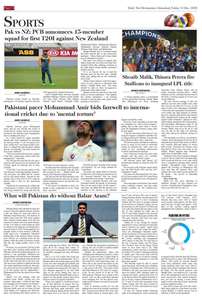 Daily the Destination - ePaper 03 - 18 Dec 2020