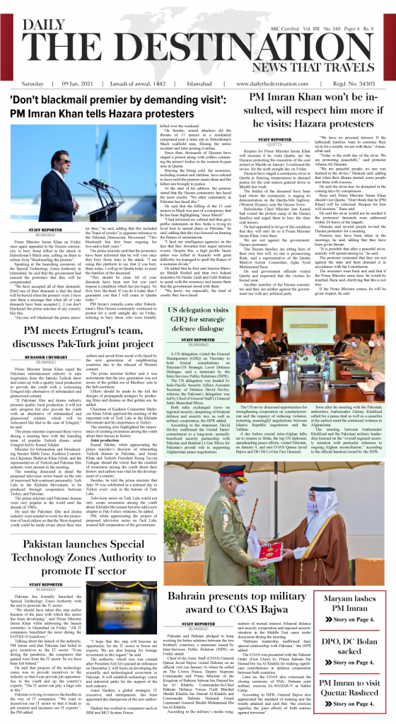 Daily the Destination - ePaper 01 - 09 Jan 2021