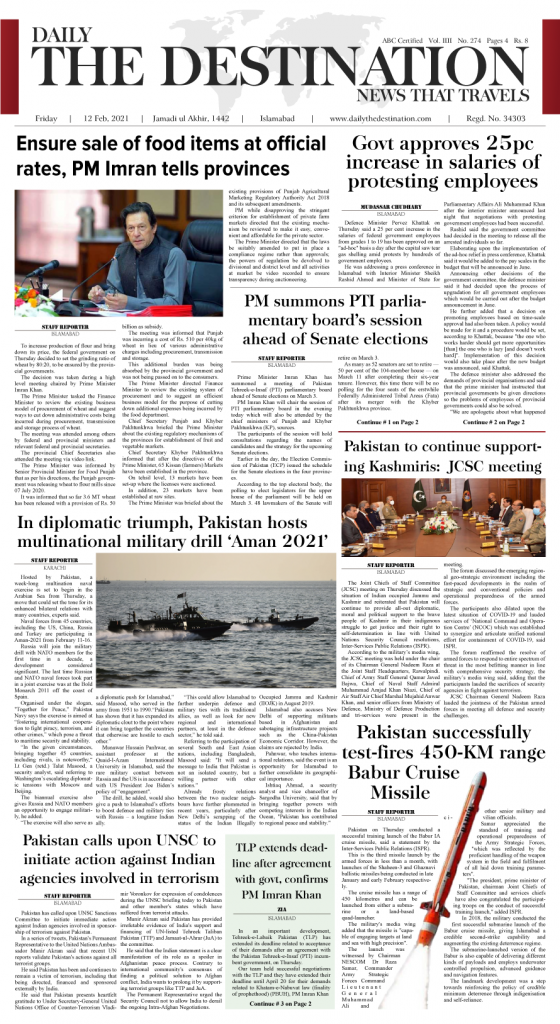 Daily the Destination - ePaper 01 - 12 Feb 2021