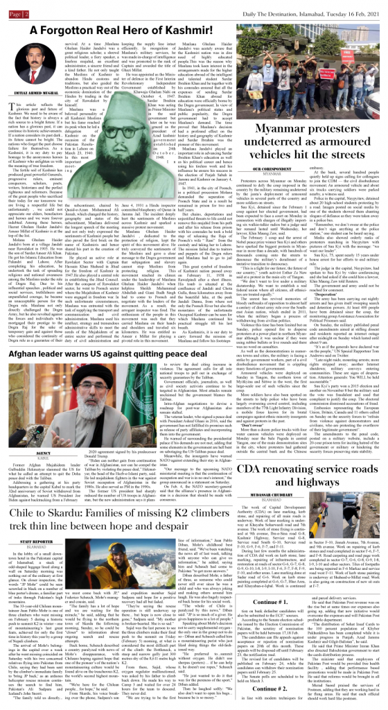 Daily the Destination - ePaper 02 - 16 Feb 2021
