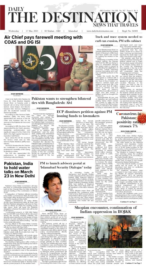 Daily the Destination - ePaper 01 - 17 Mar 2021