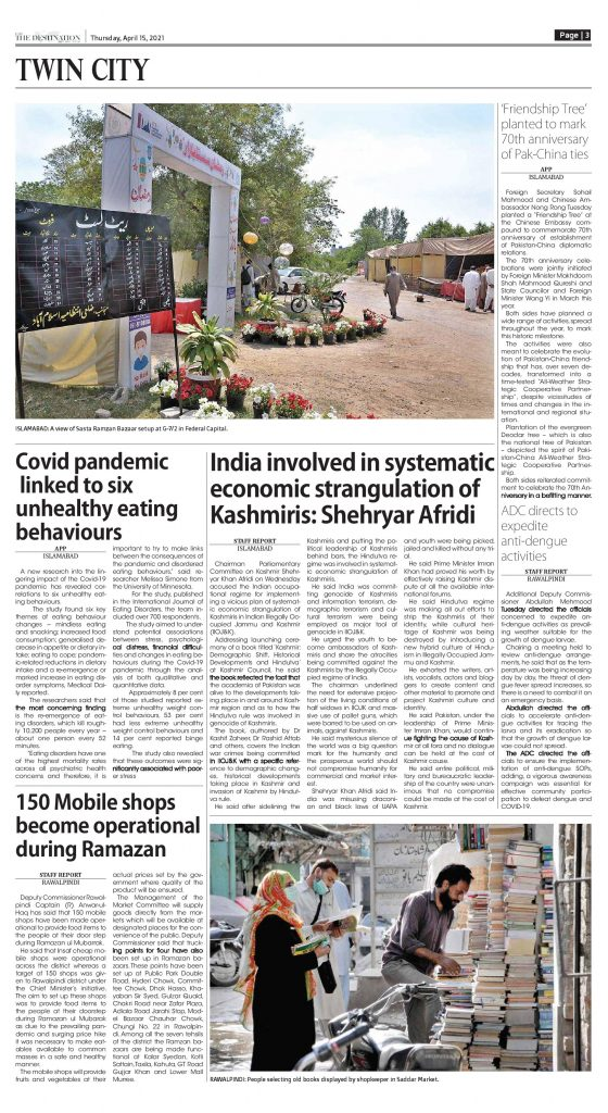 Daily the Destination - ePaper 03 - 15 Apr 2021