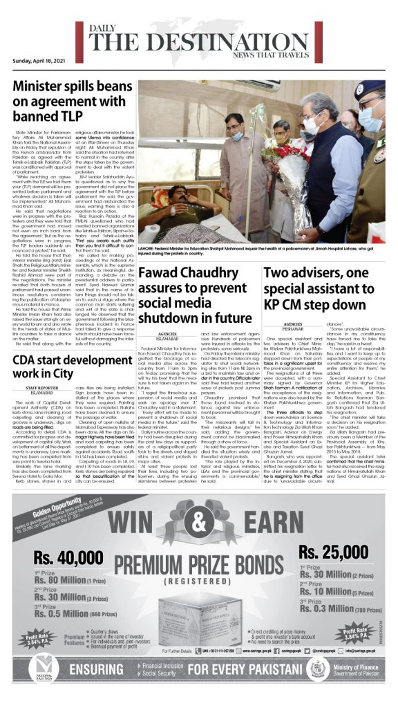 ePaper-18-04-21-Page4