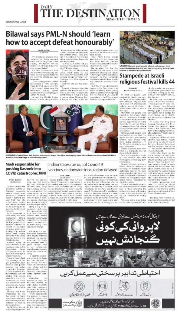 Daily the Destination - ePaper 08 - 01 May 2021