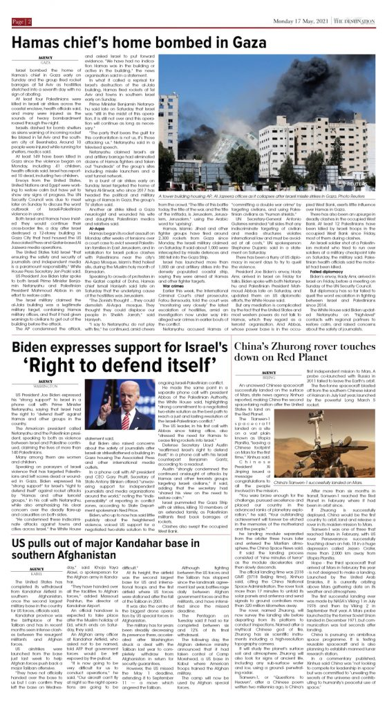 Daily the Destination - ePaper 02 - 17 May 2021