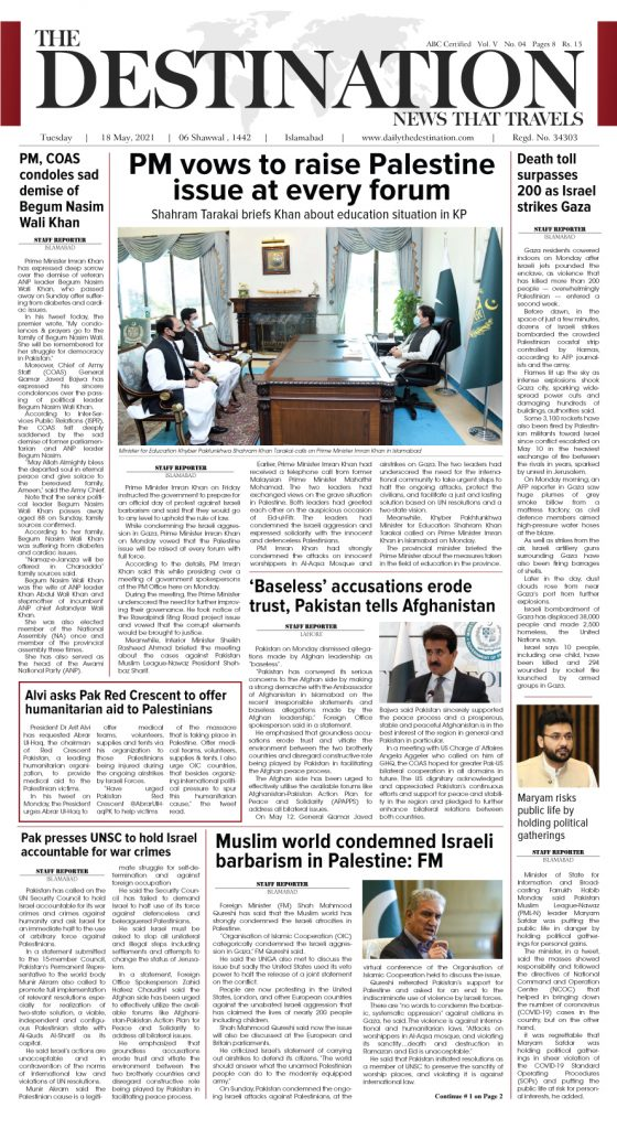 Daily the Destination - ePaper 01 - 18 May 2021