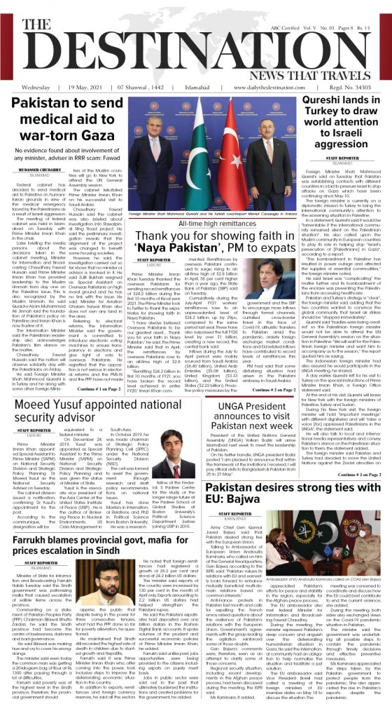 Daily the Destination - ePaper 01 - 19 May 2021