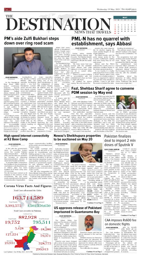 Daily the Destination - ePaper 08 - 19 May 2021