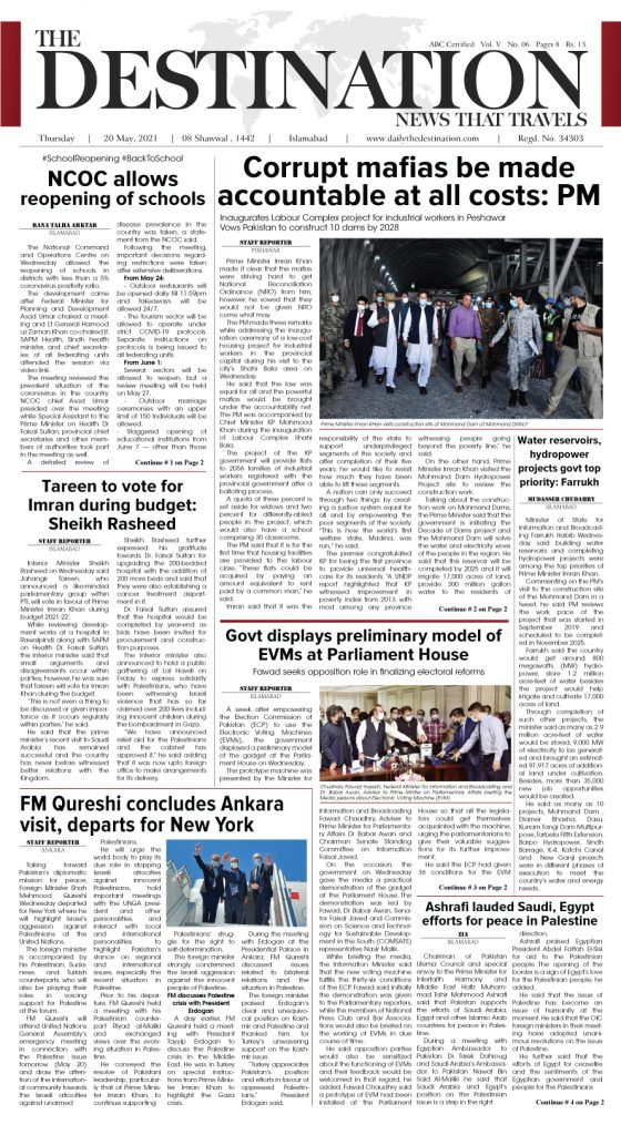 Daily the Destination - ePaper 01 - 20 May 2021