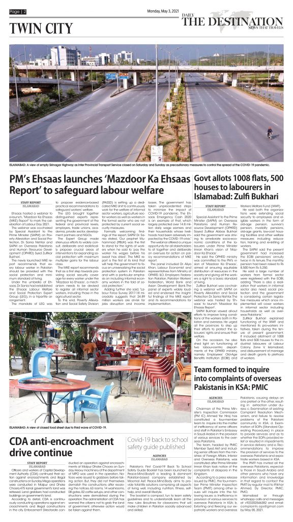 Daily the Destination - ePaper 03 - 03 May 2021