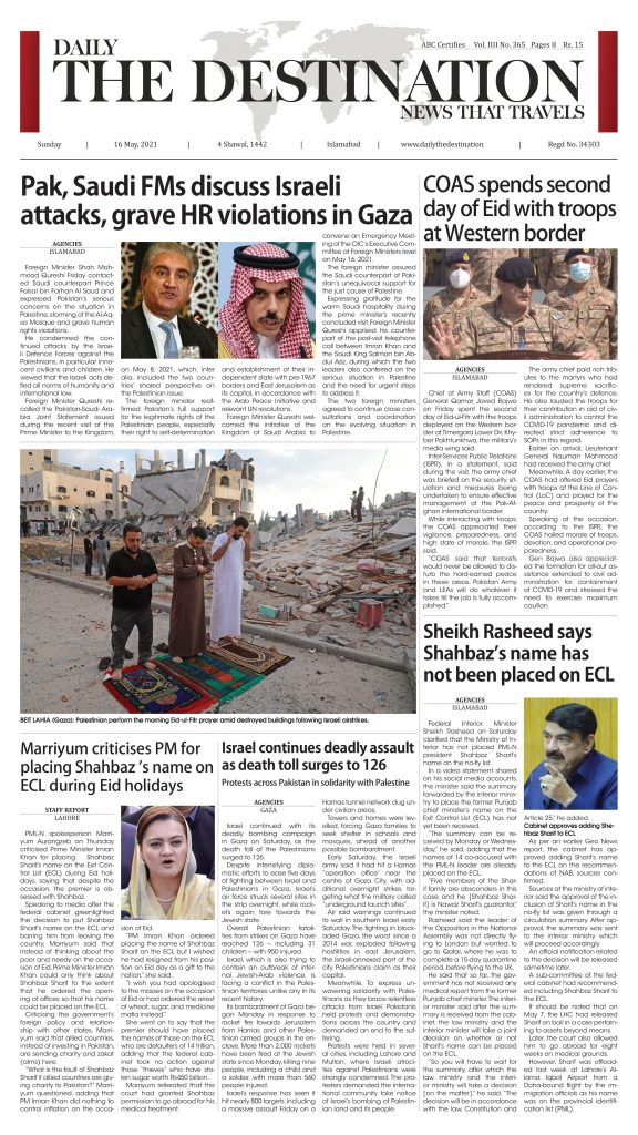 Daily the Destination - ePaper 01 - 16 May 2021