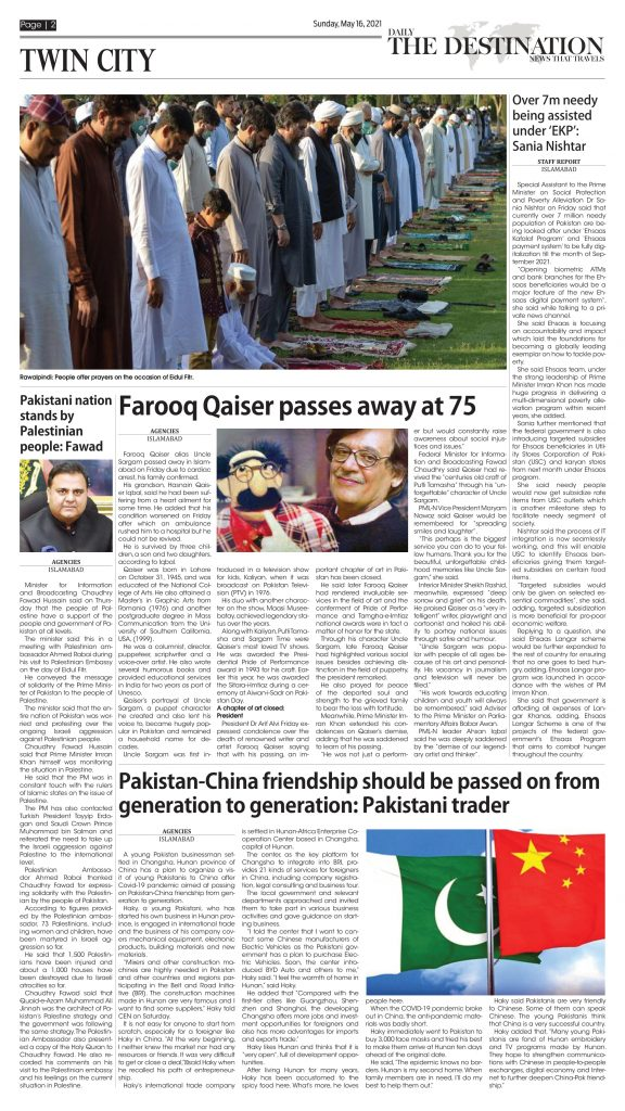 Daily the Destination - ePaper 02 - 16 May 2021