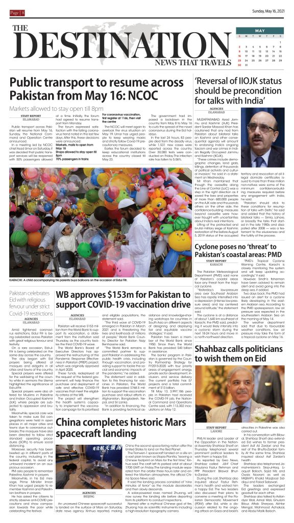 Daily the Destination - ePaper 04 - 16 May 2021