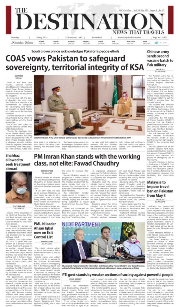Daily the Destination - ePaper 01 - 08 May 2021