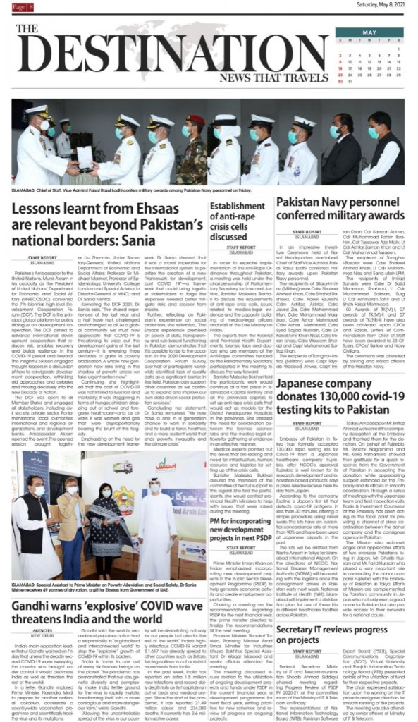 Daily the Destination - ePaper back page- 08 May 2021