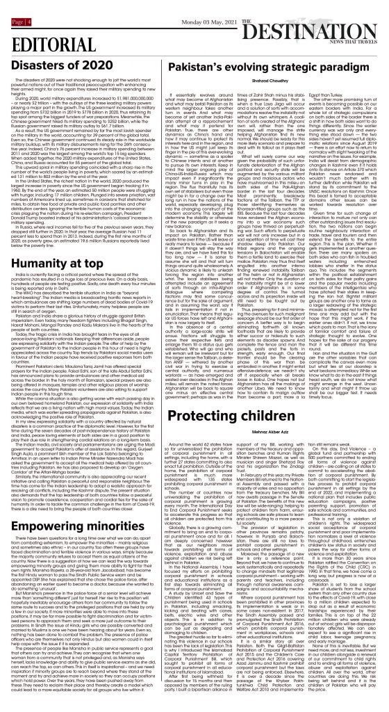 Daily the Destination - ePaper 04 - 03 May 2021