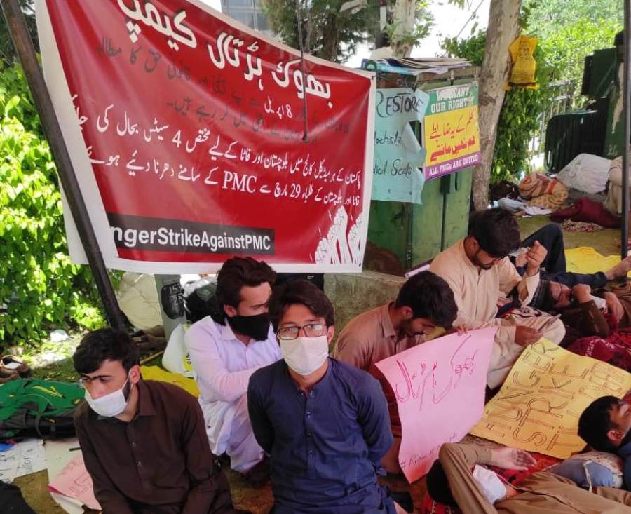 medical-students-protest-isl